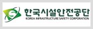 한국시설.png